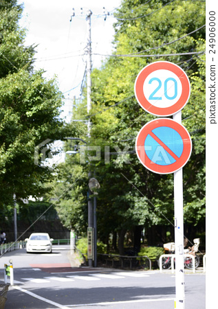道路 交通標誌 交通號誌 24906000