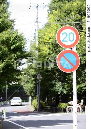 road, traffic sign, traffic signs 24906000