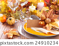 Thanksgiving dinner decoration. 24910234
