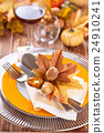 Thanksgiving dinner decoration. 24910241
