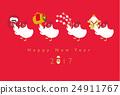 연하장, 닭띠, 닭 24911767