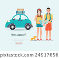 Couple travelers carring map with suitcases  24917656