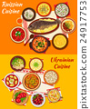 Russian and ukrainian cuisine lunch menu icon 24917753