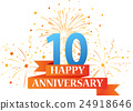Happy anniversary celebration with fireworks 24918646