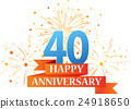 Happy anniversary celebration with fireworks 24918650