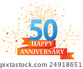 Happy anniversary celebration with fireworks 24918651