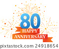 Happy anniversary celebration with fireworks 24918654