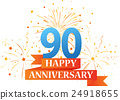 Happy anniversary celebration with fireworks 24918655