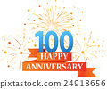 Happy anniversary celebration with fireworks 24918656