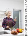 Senior Life style 24919472