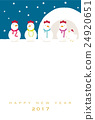 new year's card, vectors, vector 24920651