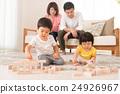 person, family, block 24926967
