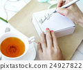 Unwrapped Present Writing Thankyou Message Concept 24927822
