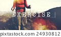 Exercise Cardio Physical Activity Healthy Lifestyle Concept 24930812