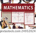 代数学 代数 计算 24932024