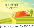 landscape, farm, vector 24933027