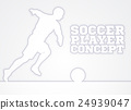 Soccer Player Silhouette Concept 24939047