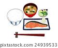烤三文魚 日本鹹菜 鹹菜 24939533