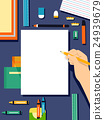 Hand Paper Art Supplies Flat 24939679
