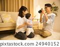 家庭 家族 家人 24940152