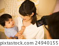 가족, 패밀리, 부모와 자식 24940155