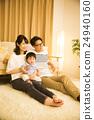 ครอบครัวสามัคคีธรรม 24940160