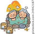 外部露天池 年長的夫婦 年長夫婦 24942187