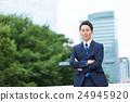 辦公室城市和商界人士 24945920