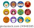 12星座 圖標 Icon 24948385