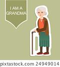 Grandma standing full length with walking stick 24949014
