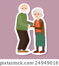 Happy grandparents day design, vector illustration 24949016