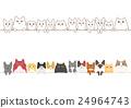 cat, pussy, illustration 24964743