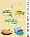 食品 食物 烹調 24965681