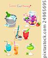 水果 插圖 酒 24965695