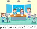 新闻 工作室 摄影 24965743