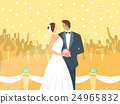 幸福 婚礼 新郎 24965832