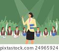 學習 老師 人物 24965924
