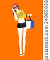 流行 时尚 时髦 24965938