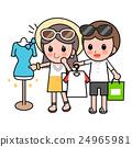 衣物 衣服 服裝 24965981