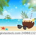 海灘 島 夏天 24966132