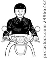 自行車 素描 腳踏車 24966232