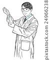 實驗 素描 草圖 24966238