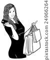 人物 人 購物 24966264