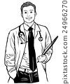 醫生 素描 草圖 24966270