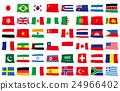 旗幟 旗 橫幅 24966402