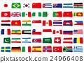 旗幟 旗 橫幅 24966408