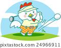 高爾夫 開球 生肖 24966911