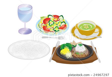 오늘의 밥 도매 햄버거 24967297