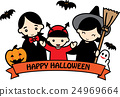 family, halloween, parent and child 24969664
