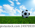 Soccer ball on field with sky background 24970939